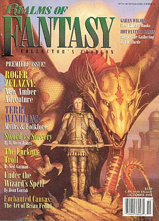 realms_of_fantasy_199410_v1_n1