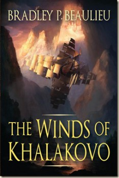 windsofkhalakovo