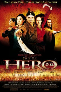 hero2