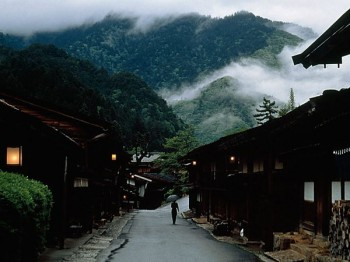 Japanese Mountain Village