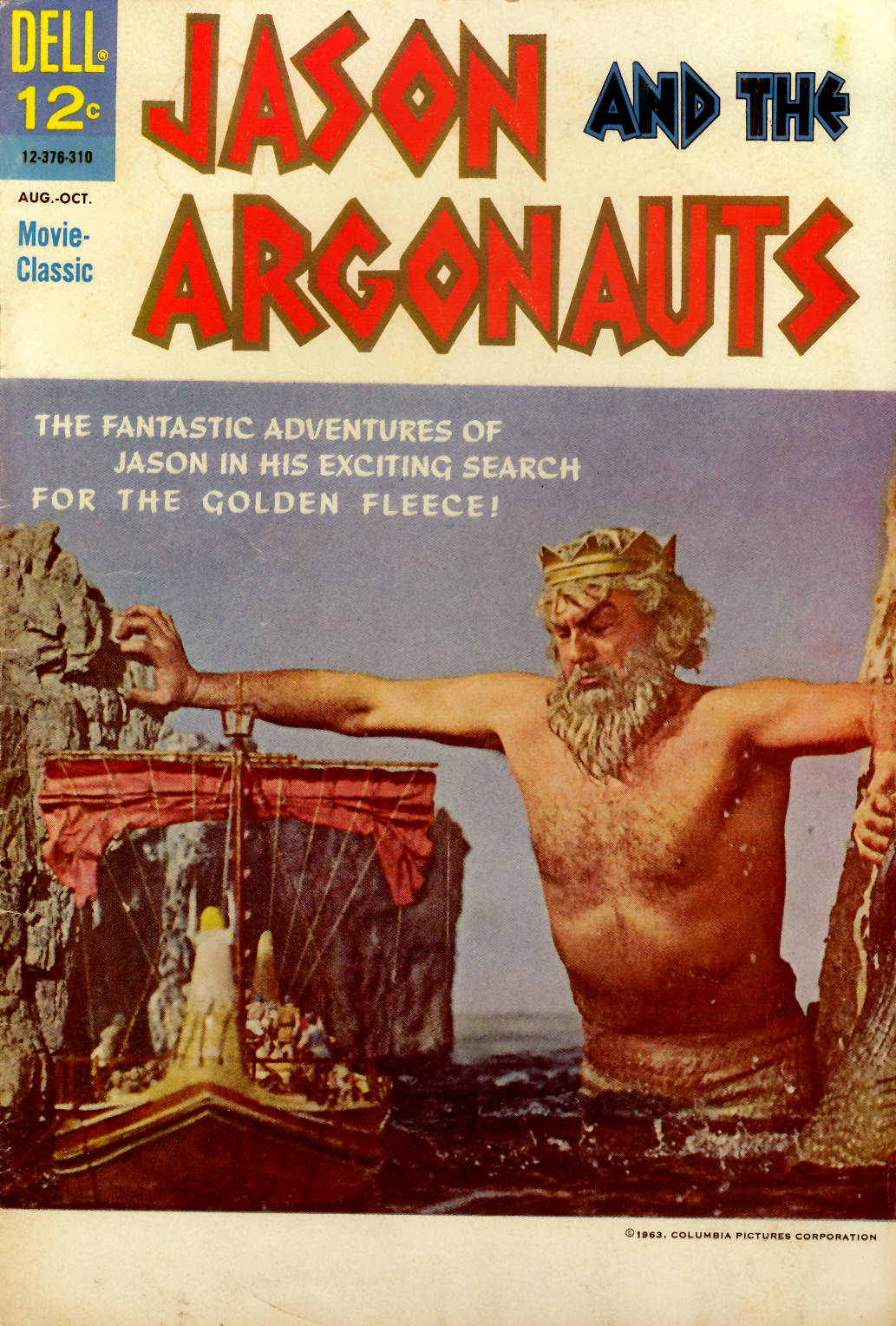 jason_and_the_argonauts-dell