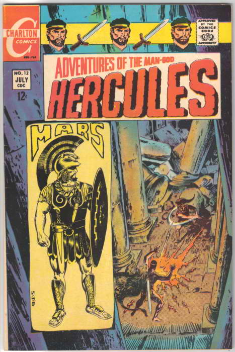 hercules-12