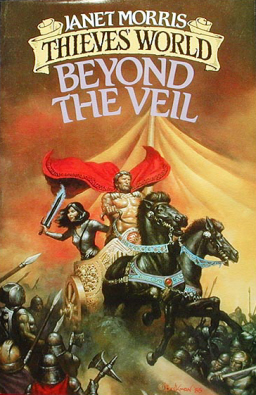 Beyond the Veil Janet Morris hardcover-small