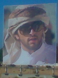 Crown Prince Hamdan