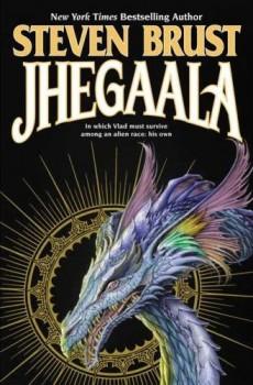 jhegaala-brust