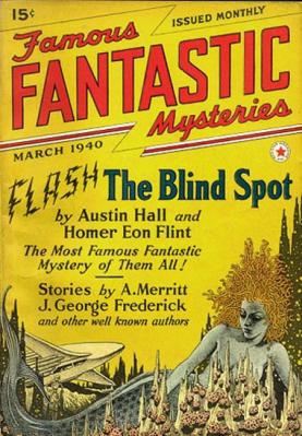 blind-spot1