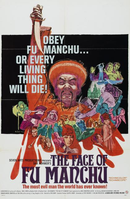 face-fu-manchu-poster1