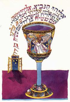 """Irene Winn-Lederer's """"Elijah Cup,"""" for Passover"""