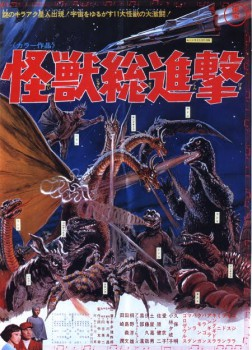 destroy-all-monsters-japanese-poster