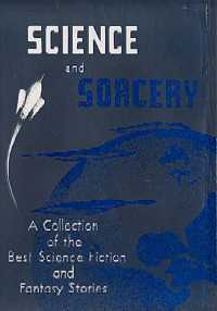 science_and_sorcery-hc