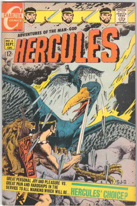 hercules-6