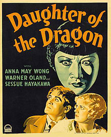 220px-poster_-_daughter_of_the_dragon_011