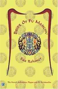 bride-fu-manchu-sax-rohmer-paperback-cover-art