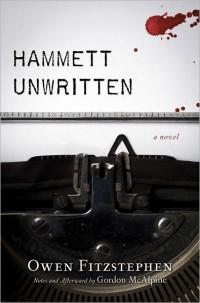 HammettUnwritten1-e1352575372778