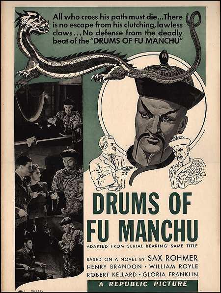 1940_Henry_Brandon--Fu_Manchu_Poster