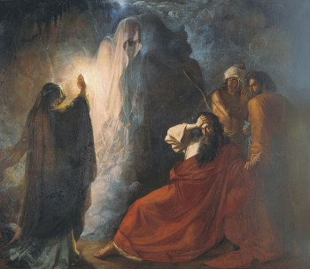 In spite of her name, the Witch of Endor was, in fact, five foot one, spoke comprehensible Aramaic, and was not furry.