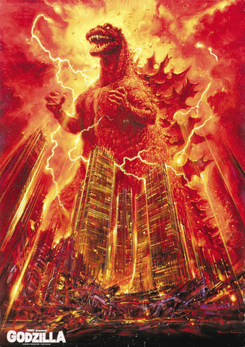 Return of Godzilla 1984 Poster