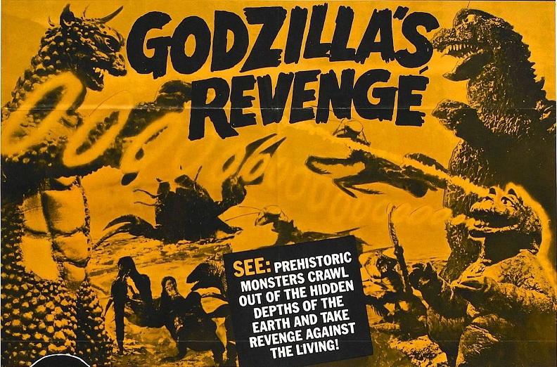 Godzilla's Revenge Poster