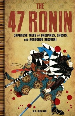 The 47 Ronin-small