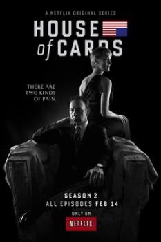 Houseofcards_season2