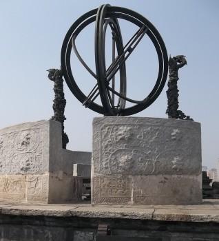 140428 Ancient Beijing Observatory (61)
