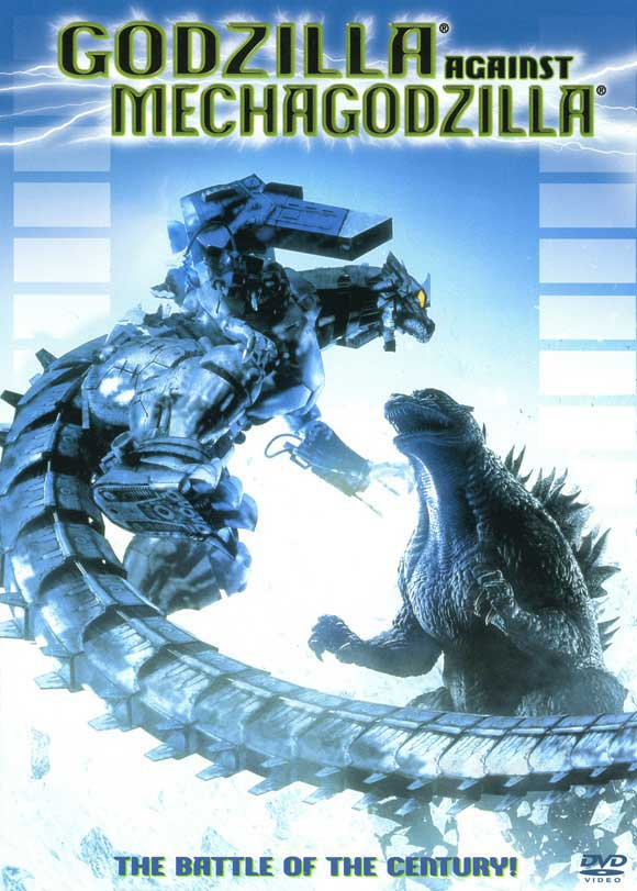 Godzilla against Mechagodizlla