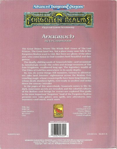 Anauroch-back-small