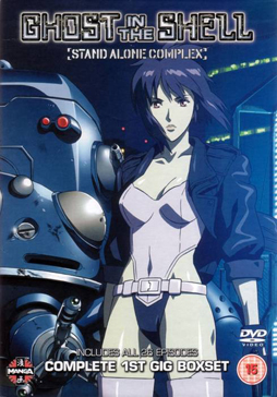 Ghost in the Shell: Stand Alone Complex, Season One
