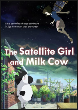 The Satellite Girl and Milk Cow