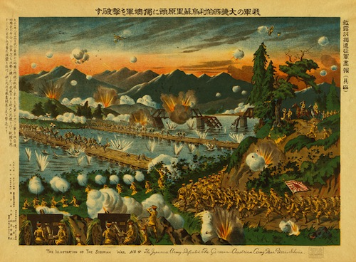 A Japanese lithograph showing the Siege of Tsingtao, 1914. Zoom in on this, it's an epic scene! Image courtesy library of Congress.
