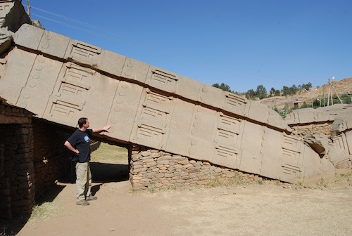 Yours truly next to one of the fallen stelae of Axum. Photo copyright Almudena Alonso-Herrero.