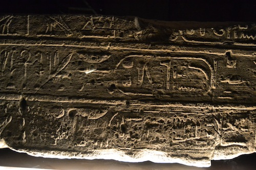 Inscription with the cartouche and titles of Adijalamani.