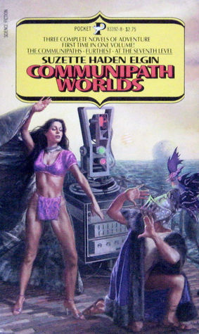 Communipath Worlds-small