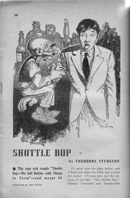 Shottle Bop, interior art by Edd Cartier, Unknown Fantasy Fiction, February 1941