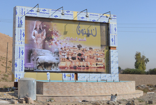 Hopes for a better future. A newly erected sign for Nineveh back when Iraqis hoped to develop their tourism industry.