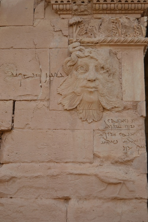 A Green Man/Medusa hybrid in Iraq? Plus Aramaic graffiti.