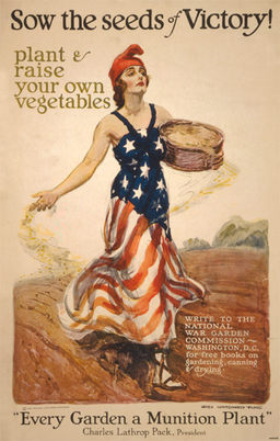 No blog post is complete without a war time propaganda poster.