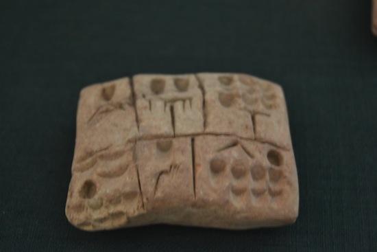 Early cuneiform.