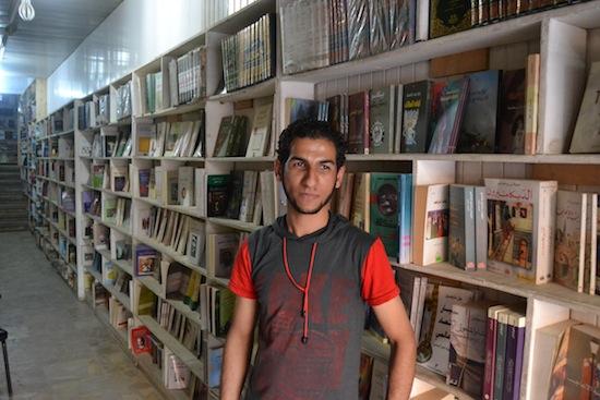Bookshop in Baghdad.