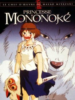princess-mononoke-poster