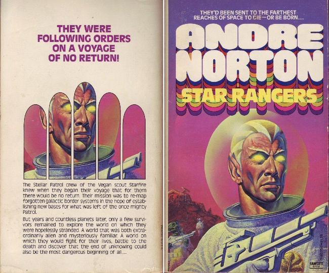 Star-Rangers-1980-small