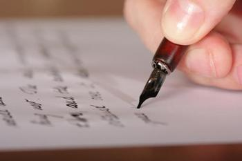 writing myth-small