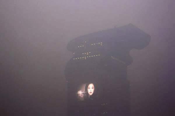 Beijing today