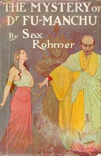 Romer_-_Mystery