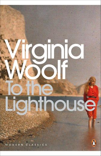 To the Lighthouse Virginia Wolfe-small