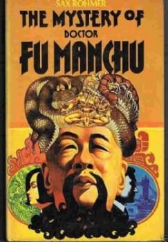 the-mystery-of-doctor-fu-manchu-sax-rohmer-33-p[ekm]260x374[ekm]