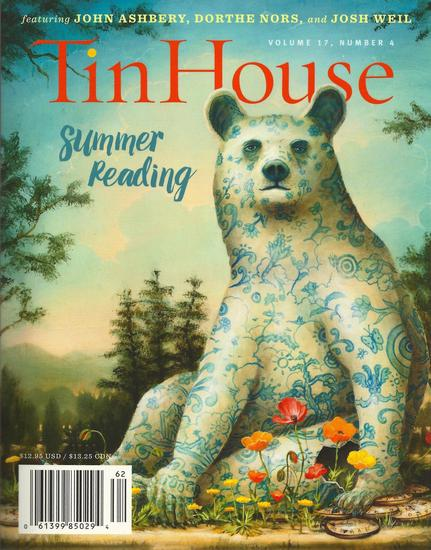 TIn House 68 Summer 2016-small