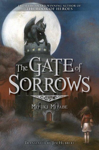 The Gate of Sorrows Miyuki Miyabe-small