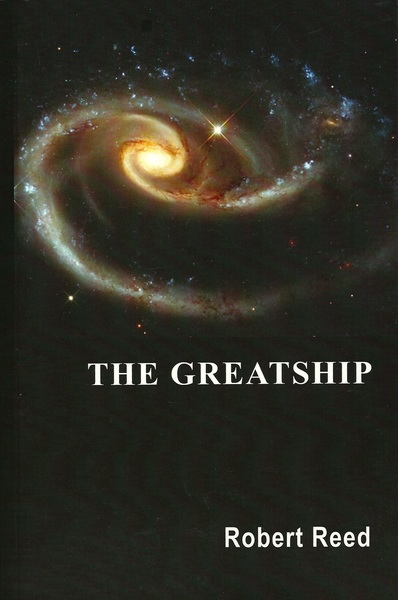 The Greatship-small