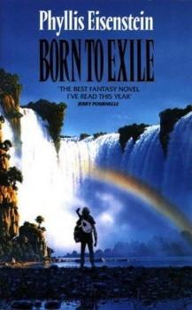 ROC edition of BORN TO EXILE, circa 1992